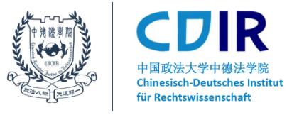Chinesisch-Deutsches Institut für Rechtswissenschaft – 中 国 政 法 大 学 中 德 法 学 院